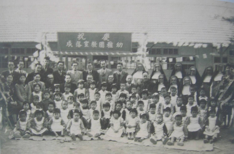 創始於1952年幼稚園增建教室落成