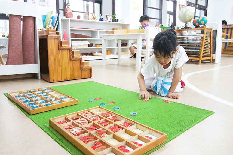大拼音盒〜透過拼音的過程學習區別有意義和無意義的聲音